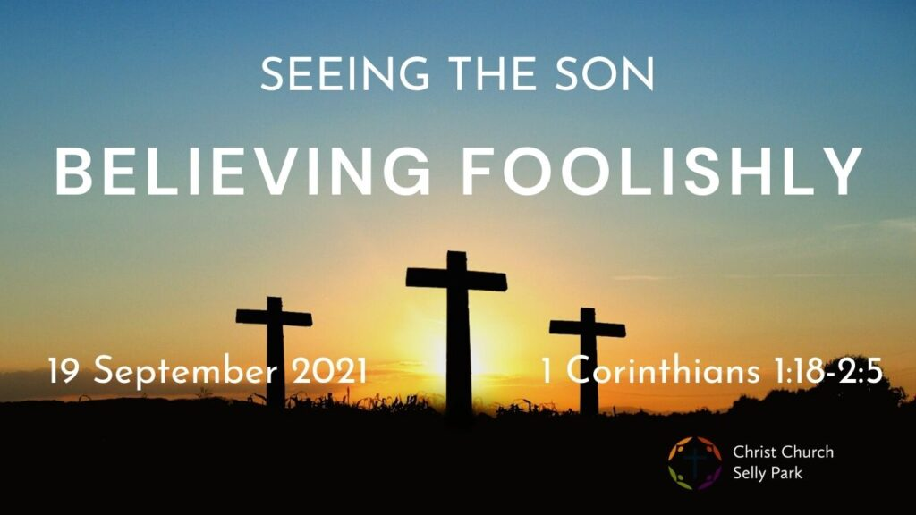 Title graphic for Sunday service 19 September 2021